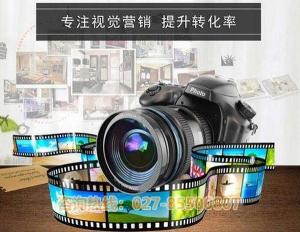 武汉企业宣传片制作
