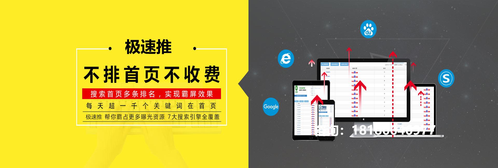 武汉网站建设推广